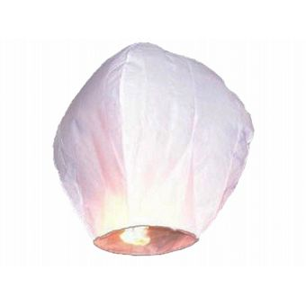 Biely lietajúci lampión šťastia